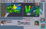 Patlabor: Operation Tokyo Bay PC-98 That should teach you!..