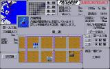 Patlabor: Operation Tokyo Bay PC-98 Now a typhoon is coming... come on!..