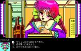 Pinky Ponky Dai-1 Shū: Beautiful Dream PC-98 ...then get her drunk...