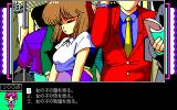 Pinky Ponky Dai-3 Shū: Battle Lovers PC-98 Hmm... it's crowded here