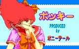 Pocky PC-88 Title screen