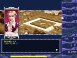 Desert Time: Mugen no Meikyū Windows The hotel owner greets you