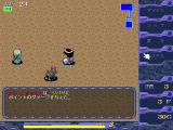 Desert Time: Mugen no Meikyū Windows Tougher enemies. Evil archers, dogs, this kind of people