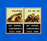 Racing Damashii TurboGrafx-16 Main menu