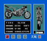 Racing Damashii TurboGrafx-16 Bike setup