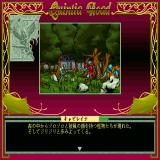 Quintia Road Sharp X68000 Attacked by orcs