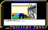 "Twilight Zone II: Nagisa no Yakata PC-88 You'll have to take off your clothes to be able to ""fight"" in this game..."