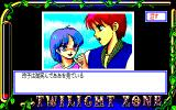 Nagakute Amai Yoru: Twilight Zone III PC-88 Talking to Reiko