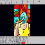 Twilight Zone Vol. 4: Tokubetsu-hen Sharp X68000 The first dude you see