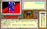 Ring Master I: The Shadow of Filias PC-98 You can't pass this guard yet