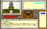 Ring Master I: The Shadow of Filias PC-98 In a church