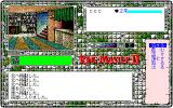 Ring Master II: Forget You Not, Evermore PC-98 Inside the inn