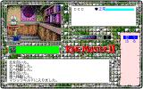 Ring Master II: Forget You Not, Evermore PC-98 Inside the potion shop
