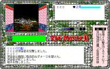 Ring Master II: Forget You Not, Evermore PC-98 This is what the enemy turned into...