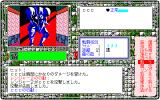 Ring Master II: Forget You Not, Evermore PC-98 Those damn knights are way too tough!..