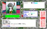 Ring Master II: Forget You Not, Evermore PC-98 This archer looks friendly, but he hits hard