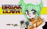 Break Down Sharp X68000 Title screen