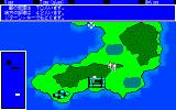 The Ancient Art of War PC-88 Island battle