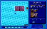 Zavas II: The Prophecy of Mehitae PC-98 One of the early attribute-building mini-games is swimming against currents, trying to increase your future HP