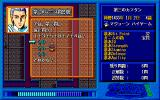 Zavas II: The Prophecy of Mehitae PC-98 You'll have to answer mathematic questions that will determine your IQ at a certain age