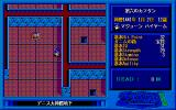 Zavas II: The Prophecy of Mehitae PC-98 Palace dungeon