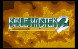 Bible Master 2: The Chaos of Aglia PC-98 Title screen