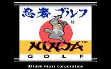 Ninja Golf Atari 7800 Title screen