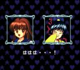 Seifuku Densetsu: Pretty Fighter SNES end battle