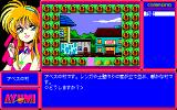 Ayumi PC-88 Arrived in a village