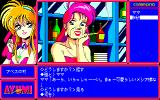 "Ayumi PC-88 The ""mama"" looks charming. She needs to shave, though"