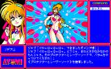 "Ayumi PC-88 ""Possessing godly powers"" apparently means ""dressing like a slut"""