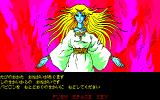 Curse of Babylon PC-88 Intro