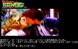 Back to the Future Adventure PC-88 Kissing Jennifer