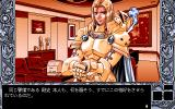 Ryōki no Ori Dai-2 Shō PC-98 Your knight co-worker