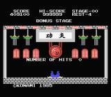 Yie Ar Kung-Fu MSX Number of Hits 0 on Bonus Stage