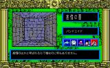 Taiyō no Shinden: Asteka II PC-98 Reminds me of dungeon-crawling