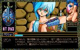 Dungeon Harlem PC-98 This girl gives you a monster compendium