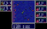 Tir-nan-óg II: The Sign of Chaos PC-98 Battle in a dungeon