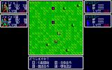 Tir-nan-óg II: The Sign of Chaos PC-98 Battle in the plains