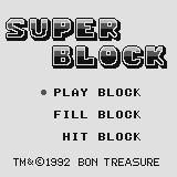 Super Block Supervision Title screen.