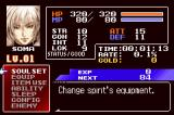 Castlevania: Aria of Sorrow Game Boy Advance Status screen