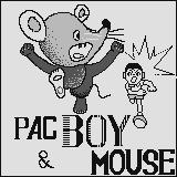 Pacboy & Mouse Supervision Title screen.