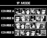 Fighters Megamix Game.Com 1P Mode Course Selection