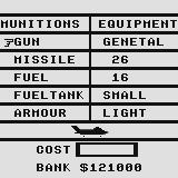 Eagle Plan Supervision Equipment upgrade screen. Genetal Gun...?