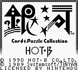 Card & Puzzle Collection: Ginga Game Boy Title screen