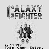 Galaxy Fighter Supervision Title screen.