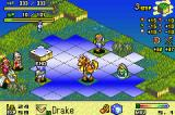 Tactics Ogre: The Knight of Lodis Game Boy Advance Battle