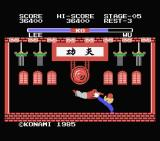 Yie Ar Kung-Fu MSX Nice high kick against to flying Wu (300 pts)
