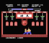 Yie Ar Kung-Fu MSX Nice Punch via Wang (100 pts)