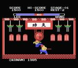 Yie Ar Kung-Fu MSX Lee attacks Wang's head by jump kick (500 pts)
